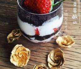 奥利奥草莓奶昔