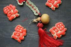 新年里喜庆的福字饼干