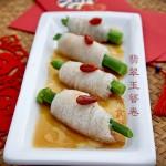 如意吉祥·翡翠玉簪卷#盛年锦食·忆年味#