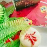 新春团圆饼只为这一刻+#洁柔时刻 只为爱下厨#