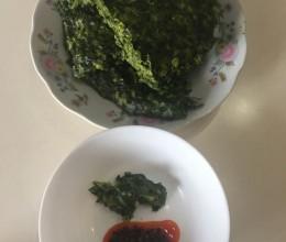 陕西户县名吃^_^菜疙瘩