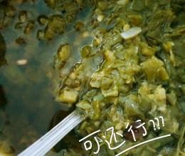 小制青椒牛肉酱