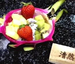 新鲜水果碗