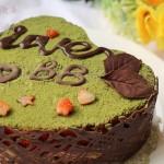 情人节榛仁巧克力蛋糕