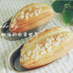 杏仁吐司,简单容易的松软面包