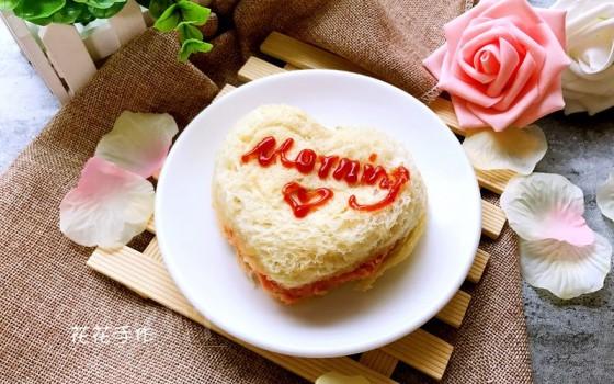 爱心早餐三明治