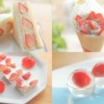 草莓的3+1种有爱吃法「厨娘物语」