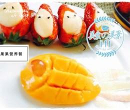 小红帽和小黄鱼