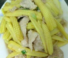 蠔油肉片烩小玉米