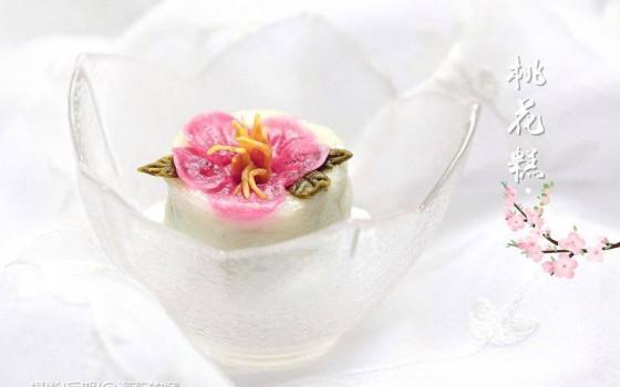 桃花山药糯米糕
