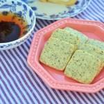 锡兰红茶酥饼