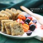 海苔粢饭糕