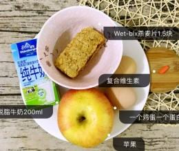 减肥早餐怎么吃