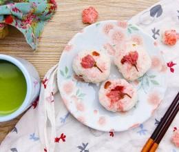 樱花饭团 | 太阳猫早餐