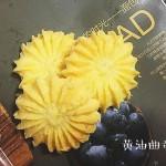 花纹不易消失的黄油曲奇