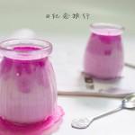 原汁机食谱 红心火龙果渐变酸奶