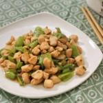 青椒雞胸肉—迷迭香