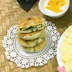 韭菜鸡蛋灌饼