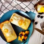 【鸡蛋蛋糕】——有整颗鸡蛋的蛋糕