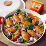 杂蔬鸡翅焖锅