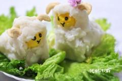 白糖山药羊