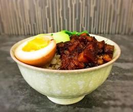 秘制台式卤肉饭+溏心卤蛋