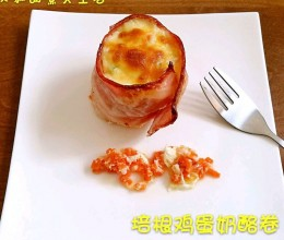 培根鸡蛋奶酪卷