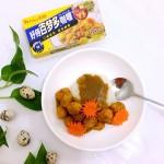 咖喱鹌鹑蛋饭#奇妙咖喱,拯救萌娃食欲#