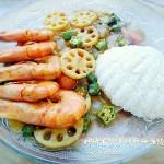 鲜虾咖喱饭#奇妙咖喱,拯救萌娃食欲#