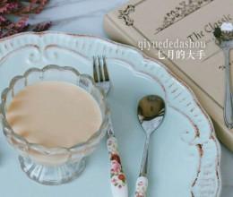 自制健康珍珠奶茶