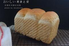 玉米油全麦吐司面包