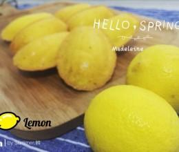 柠檬玛德琳