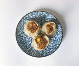 南方香菇肉糯米烧麦