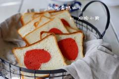 红曲蛋糕吐司