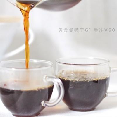 黄金曼特宁——手冲咖啡的制作