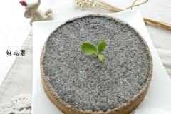 黑米面戚风蛋糕