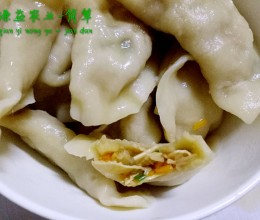 豆油皮素饺子