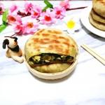 韭菜鸡蛋馅饼#福临门好面用芯造#