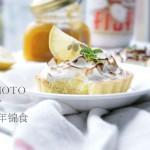 Fluff法式柠檬蛋白挞
