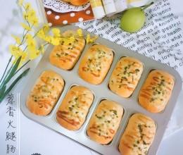 葱香火腿肠面包