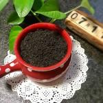 黑芝麻粉--纯手工炒制
