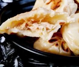 西瓜肉蒸煎饺