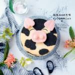 竹炭牛牛蛋糕