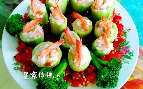 丝瓜鲜虾盅