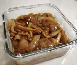 【烤肉酱版】洋葱烩鱿鱼