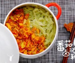 二伏节气美食——番茄卤冰种小面