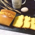 古早味|玉枕蛋糕