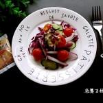 蔬菜沙拉#丘比沙拉汁#