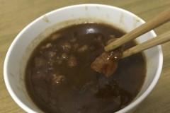 黑色料理-豆瓣酱肉丝