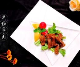 低脂美味-黑椒牛肉